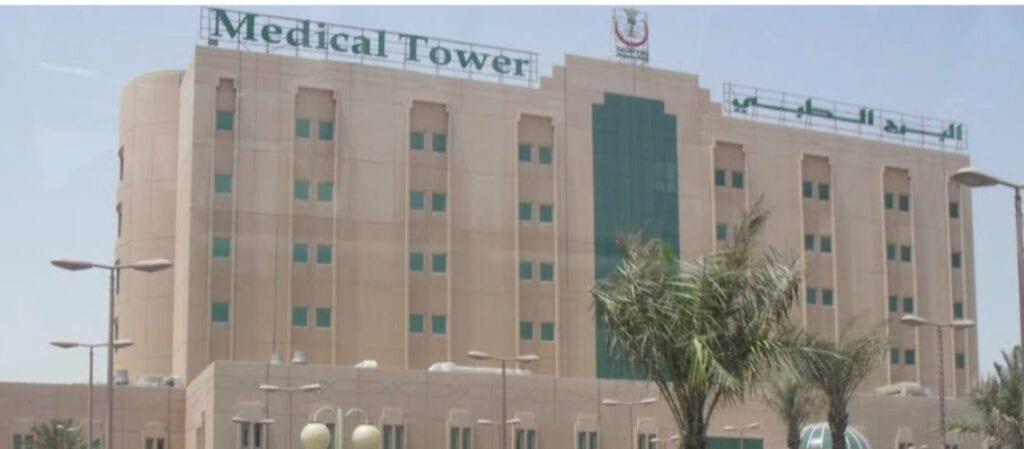 Medical Tower Hospital Dammam