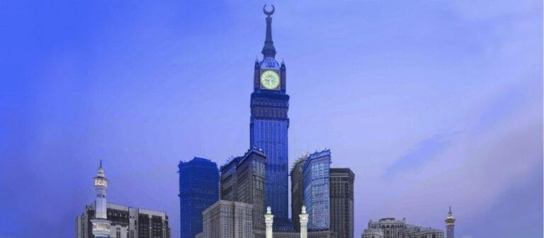 Makkah Tower
