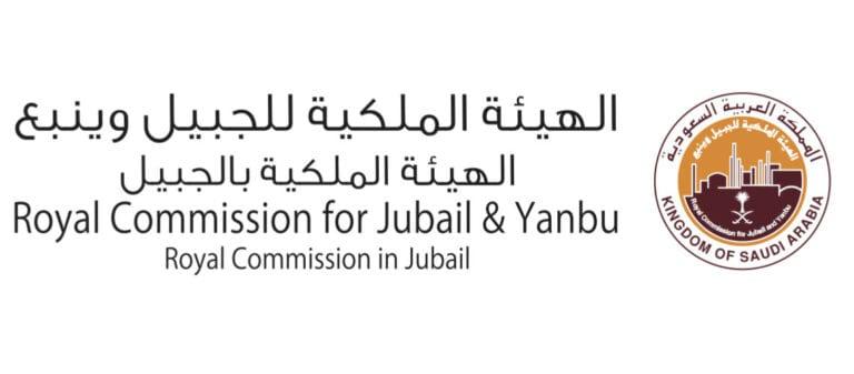 Royal Commission Jubail & Yanbu