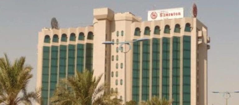Sheraton Hotel Dammam