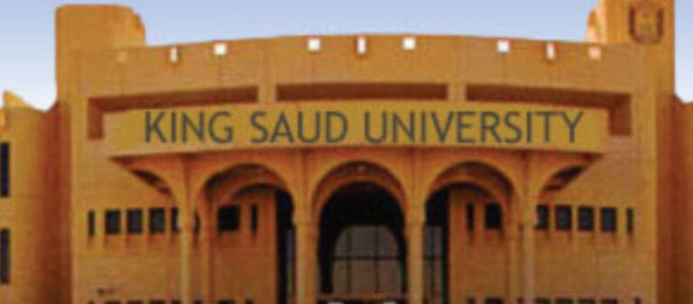 King Saud University Riyadh