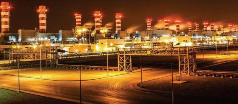 Ras al Khair Power Plant