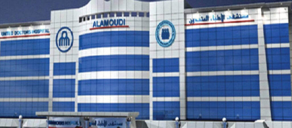 United Doctors Hospital Jeddah