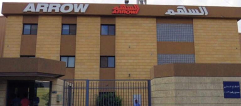 Arrow Beverage Factory Jeddah