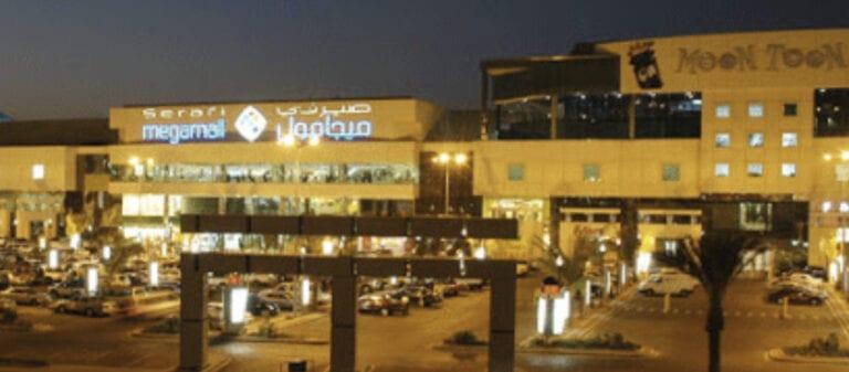 Al Serafi Mall
